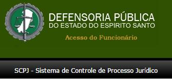scpj-sistema-de-controle-de-processo-juridico