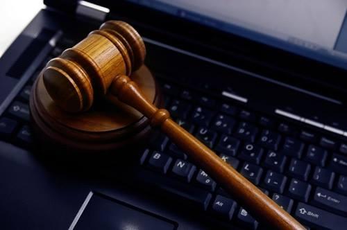 Começa a funcionar o Processo Judicial Eletrônico no Espírito Santo