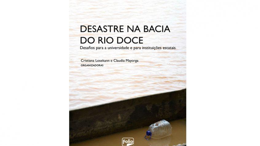 livro-desastredemariana_foto-para-site
